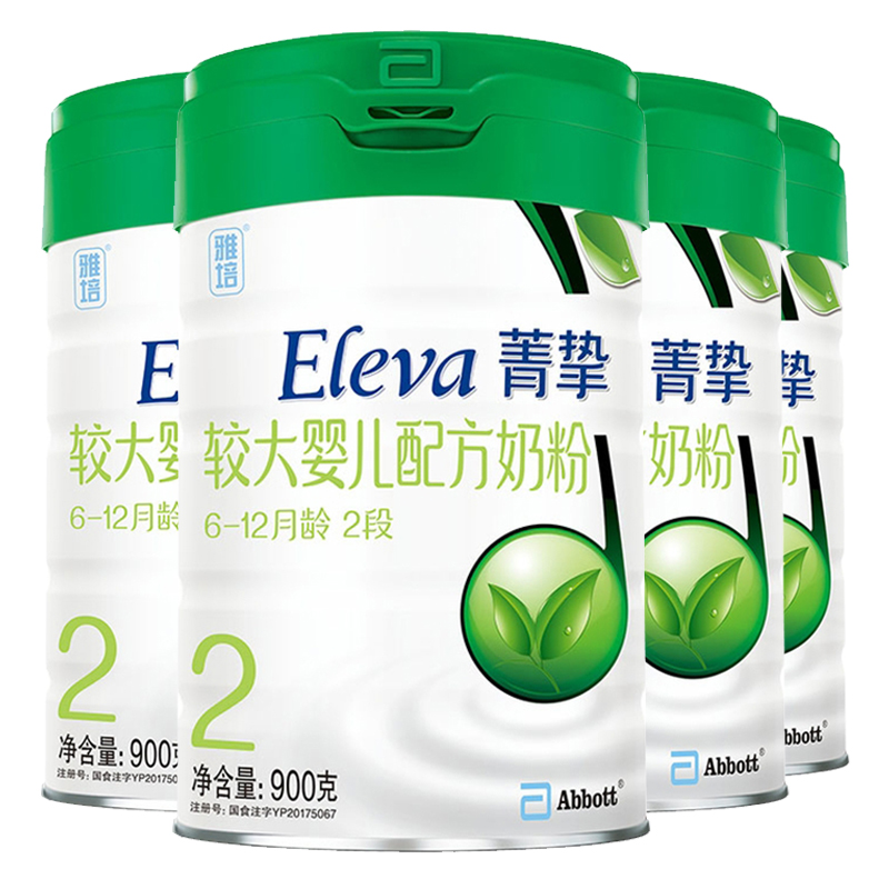 雅培(Abbott)菁挚Eleva较大婴儿配方奶粉(6-12月)900g*4桶/箱