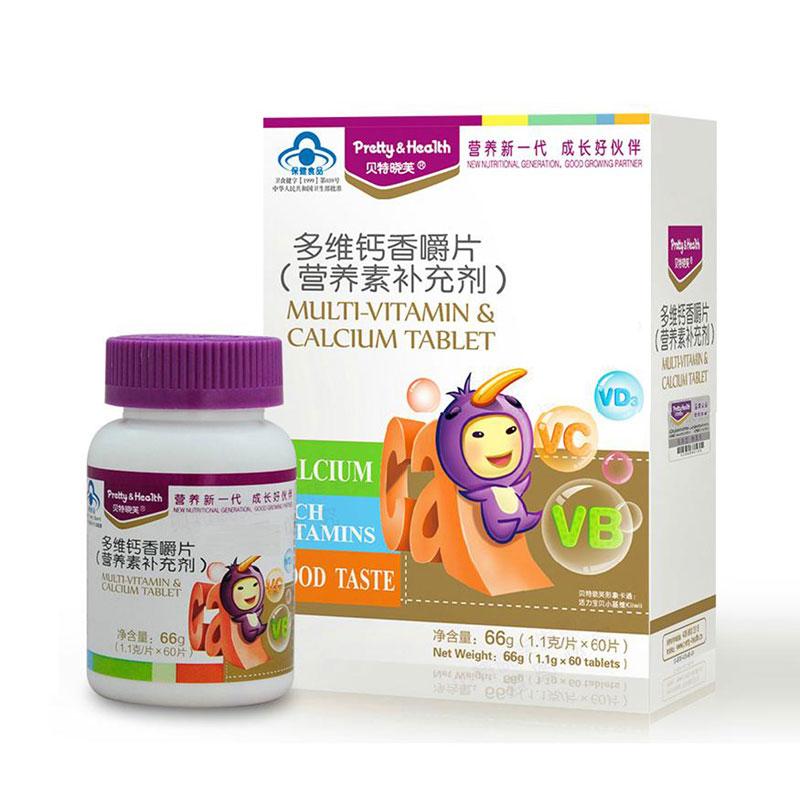 贝特晓芙多维钙香嚼片1.1g×60粒补充多种维生素
