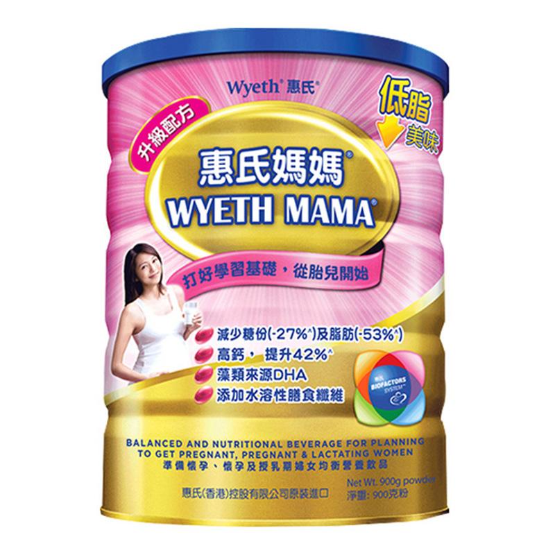 【全球购】港版惠氏Wyeth妈妈奶粉孕妇妈妈奶粉900g保税区直发