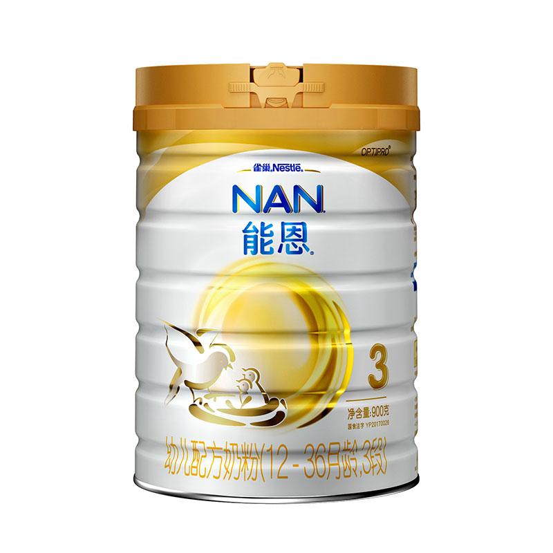 雀巢(Nestle)能恩金装幼儿配方奶粉3段(12-36个月)900g/罐装