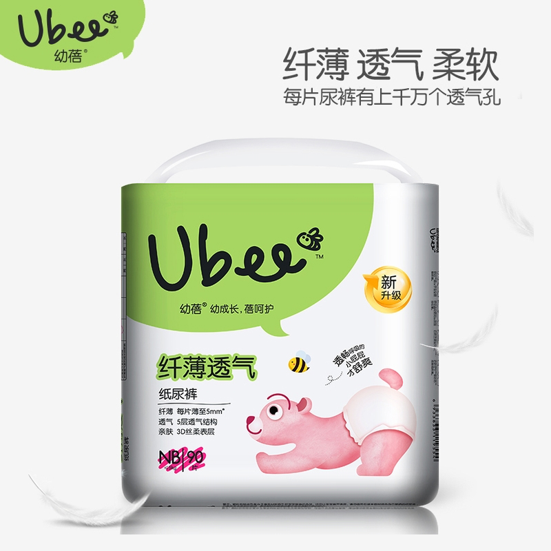 幼蓓(Ubee)纤薄透气婴儿纸尿裤NB码(0-5kg)90片/袋