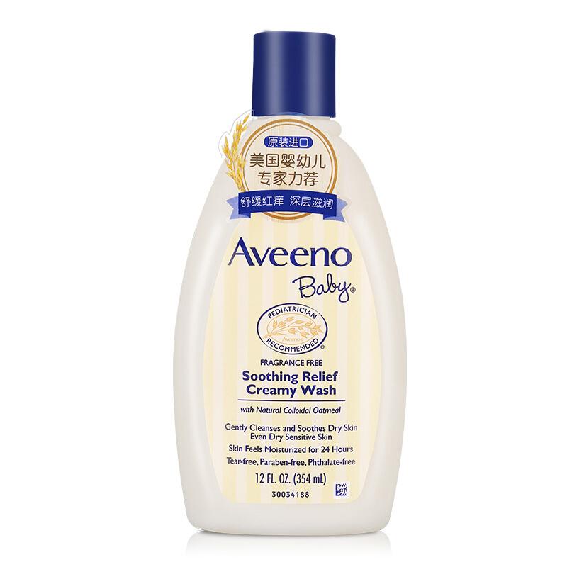 艾惟诺-Aveeno婴儿舒缓柔嫩沐浴乳(无香型)354ml/瓶