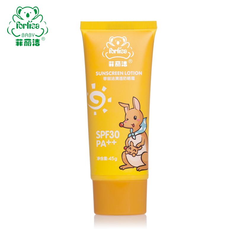 菲丽洁Forlisa清透防晒霜SPF30质地轻薄滋润肌肤不含激素