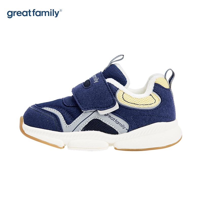 歌瑞家(greatfamily)男童机能鞋GBS4-037SH蓝
