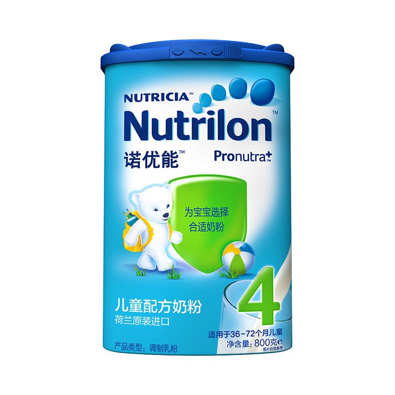 诺优能荷兰原装进口儿童配方奶粉800g桶