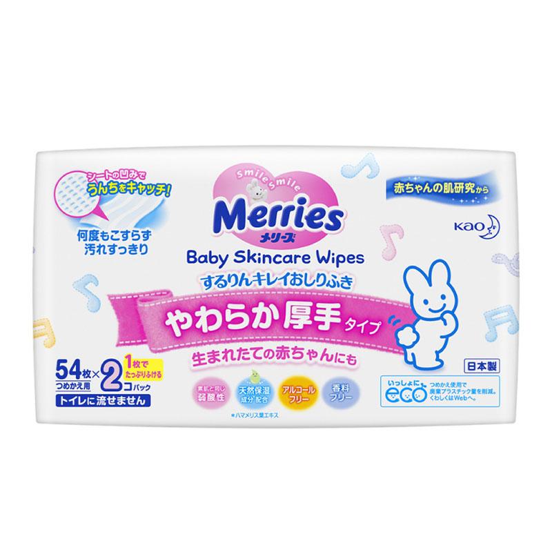 日本花王妙而舒 柔软加厚婴儿湿巾