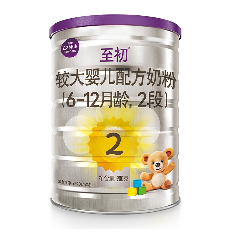 a2至初较大婴儿配方奶粉2段(6-12个月)900g/听