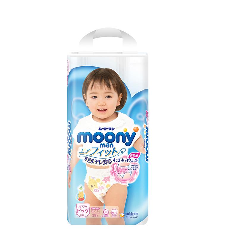 Moony尤妮佳日本进口裤型婴儿纸尿裤XL(女)38片