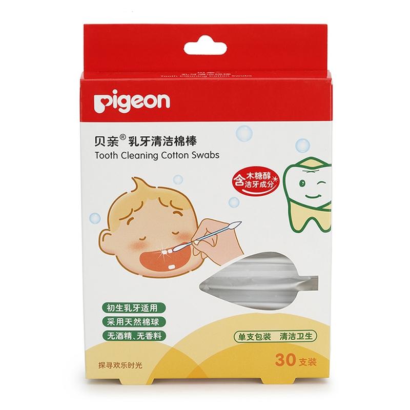 贝亲Pigeon乳牙清洁棉棒棉签30支单独包装含乳牙清洁成分100%天然棉球