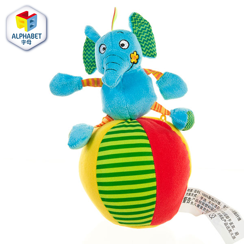 字母响铃玩偶球大象毛绒玩具