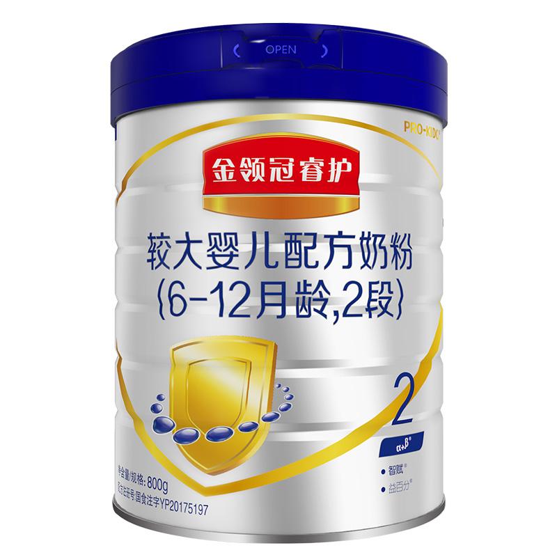 伊利金领冠睿护较大婴儿奶粉(6-12个月)800g桶