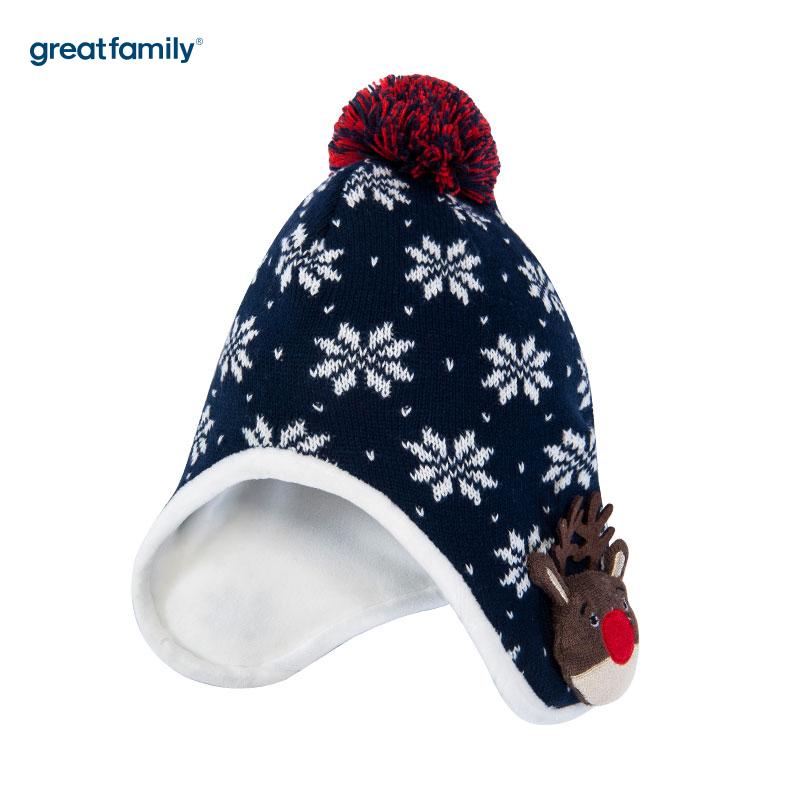 歌瑞家(Greatfamily)A类通用蓝色护耳帽