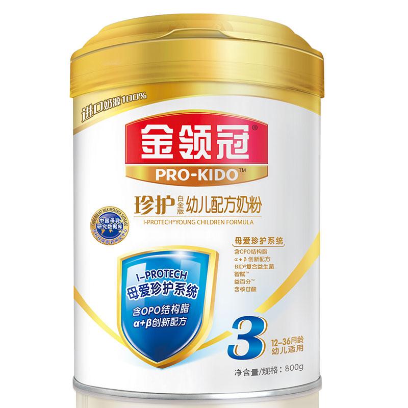 伊利--金领冠珍护白金版幼儿配方奶粉12-36月800g/听