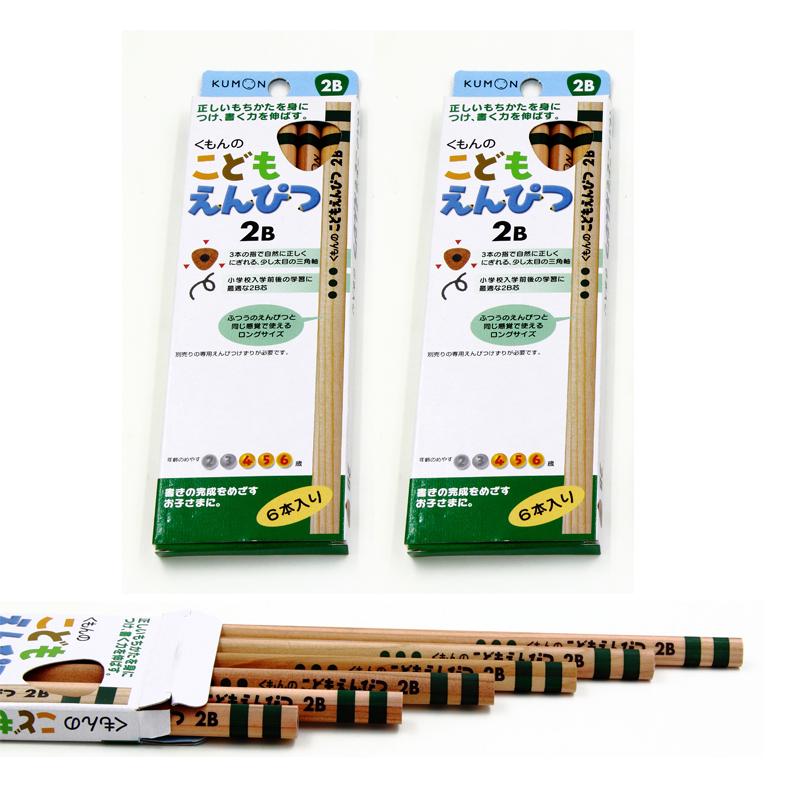 日本KUMON公文式文具-儿童三角矫姿铅笔2B两盒装