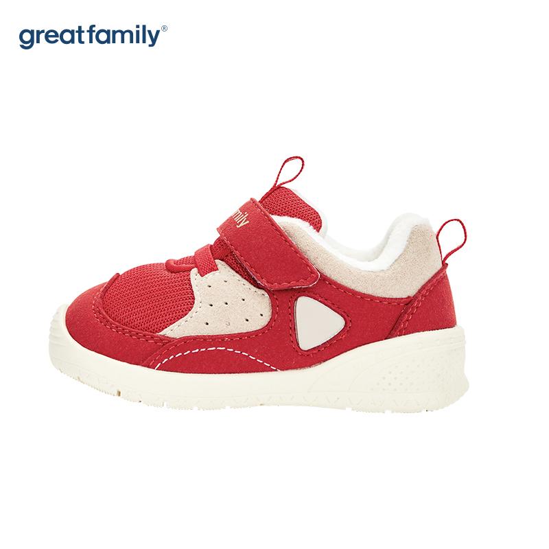 歌瑞家(greatfamily)男婴机能鞋GBS4-035SH红