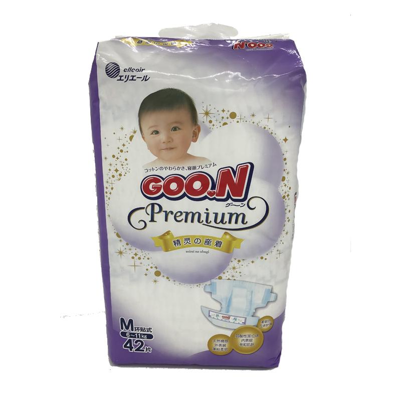 GOO.N(大王)婴儿用纸尿裤精灵系列42片 M 1*4