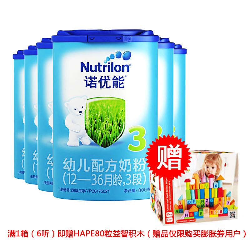 诺优能幼儿配方奶粉12-36个月800g*6桶/箱