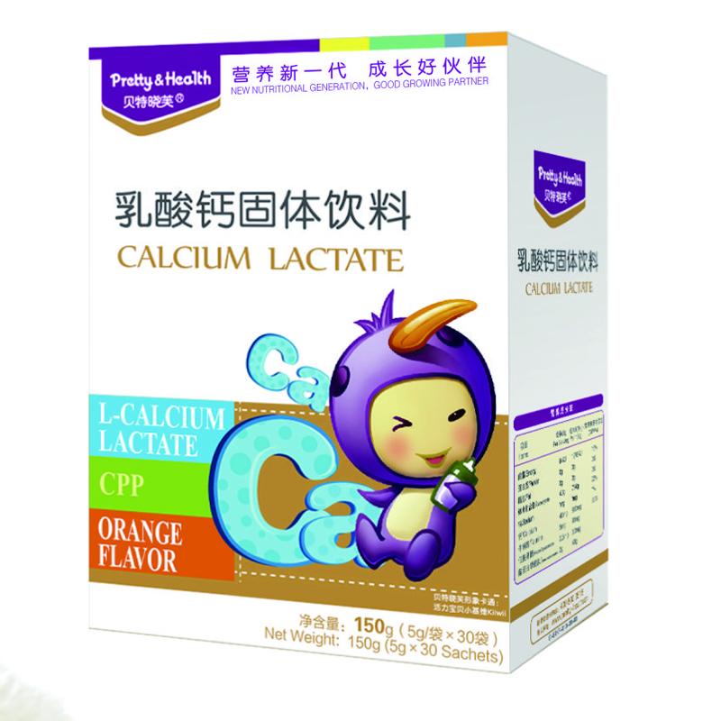 贝特晓芙乳酸钙固体饮料5g×30袋盒