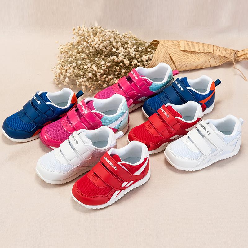 歌瑞家(greatfamily)中性休闲运动鞋GK181-001SH白13.5CM双
