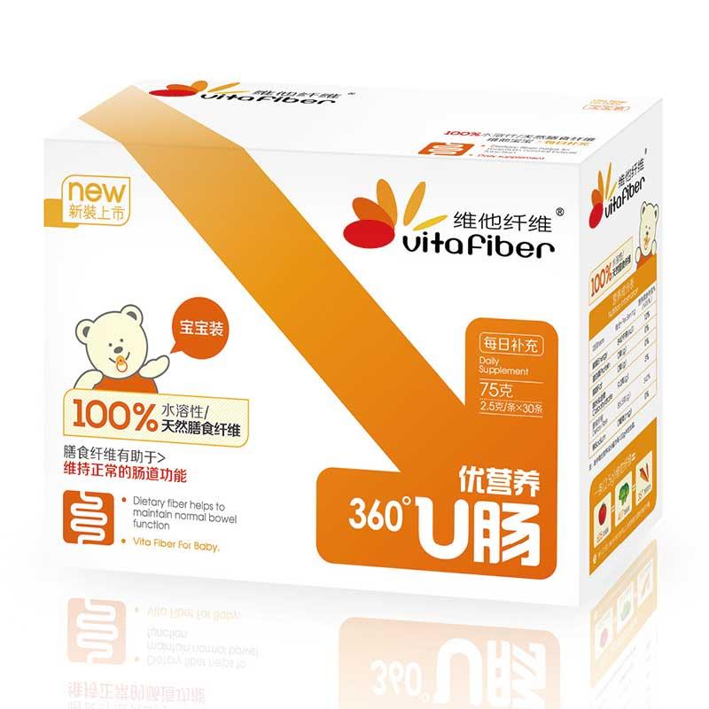 维他纤维 0-3岁 天然水溶性果蔬膳食纤维粉  2.5g*30条