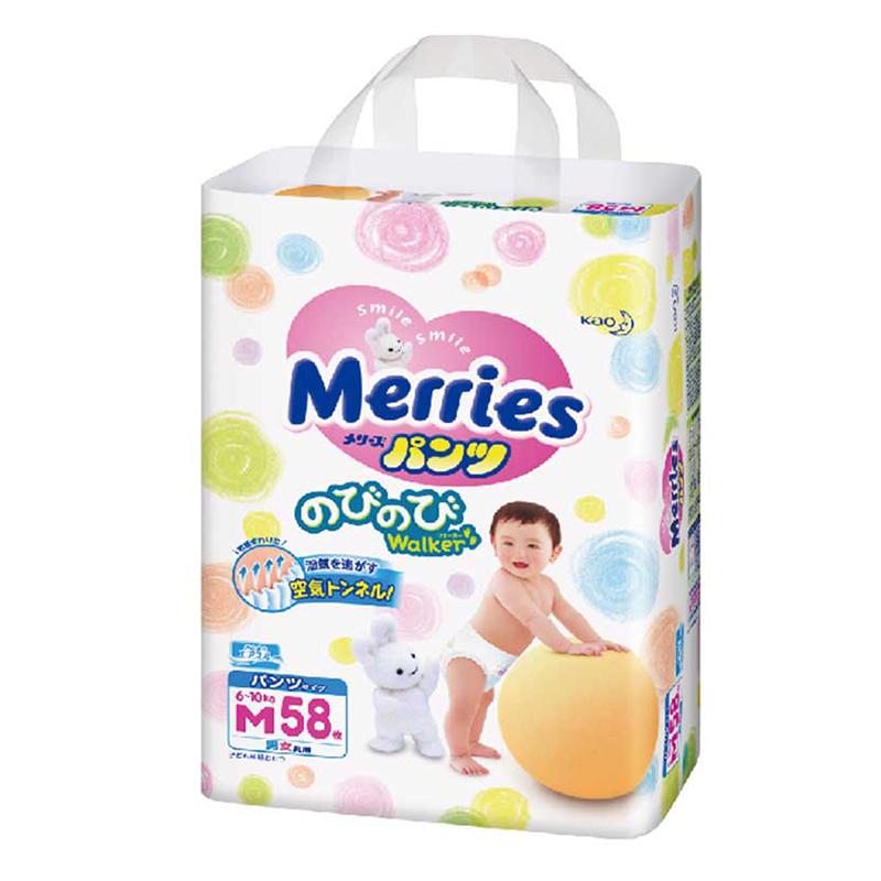 花王Merries日本原装进口学步裤M58片(6-11kg)(宝宝店专供)