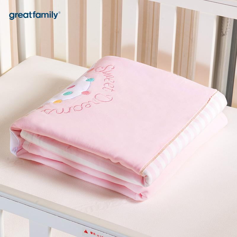 歌瑞贝儿针织色织四季被云朵款110*140cm粉色