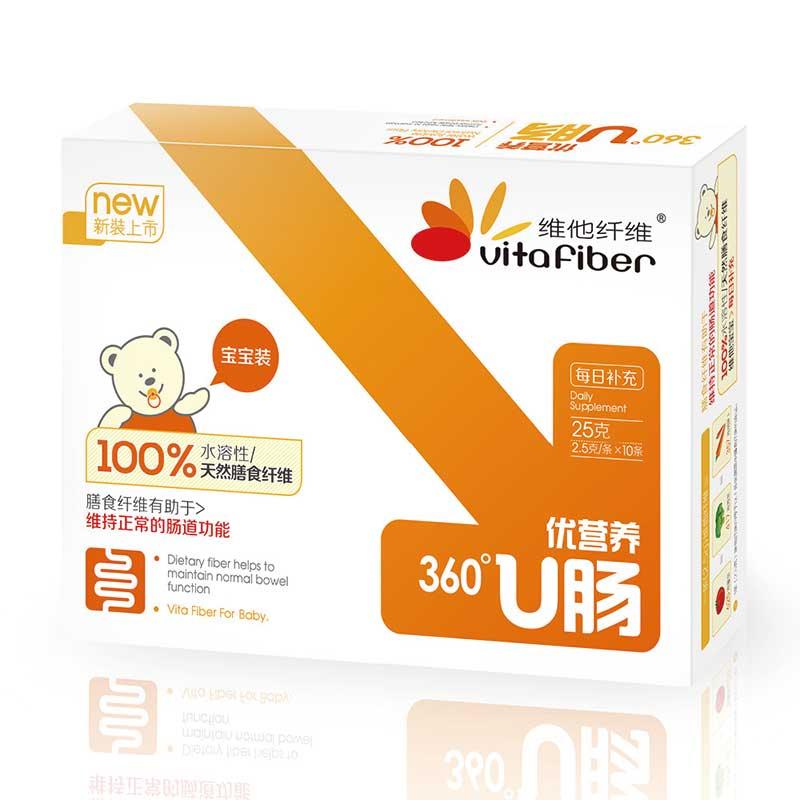 维他纤维 0-3岁 天然水溶性果蔬膳食纤维粉  2.5g*10条