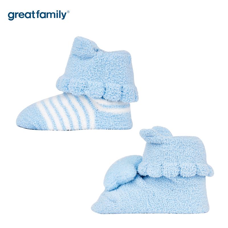 歌瑞家A类蓝色立体星星男童中筒袜