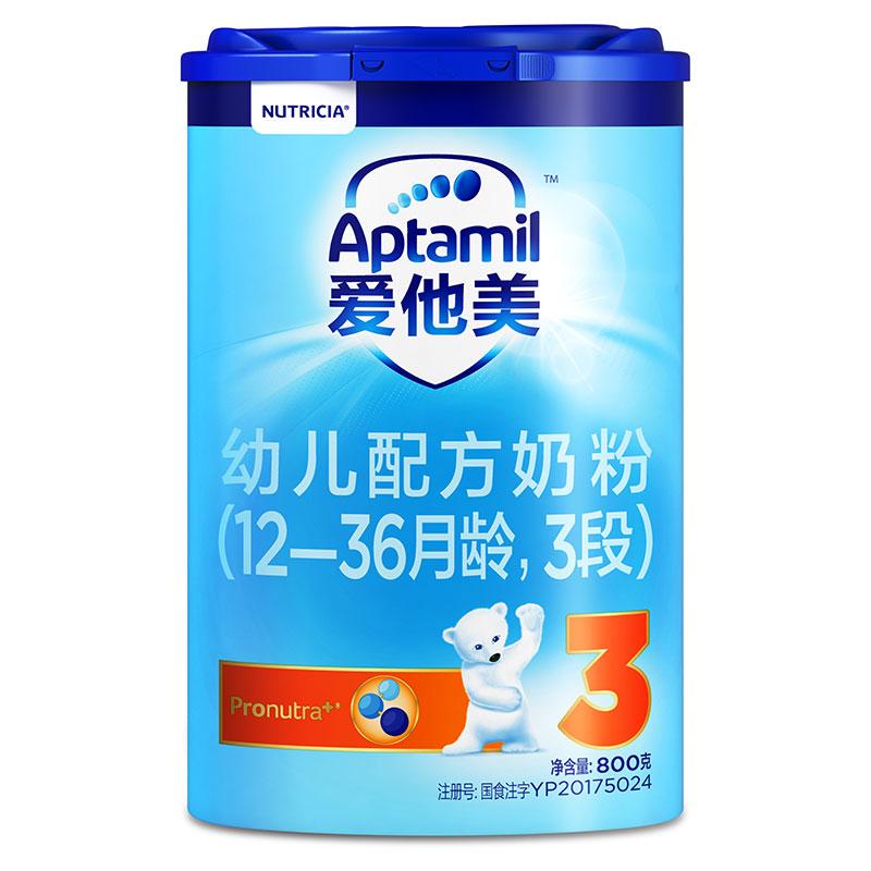 爱他美(Aptamil)经典版幼儿配方奶粉3段(12-36月)800g/罐装