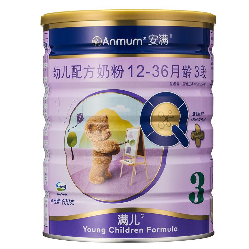 安满满儿幼儿配方奶粉3段(12-36个月)900g/听