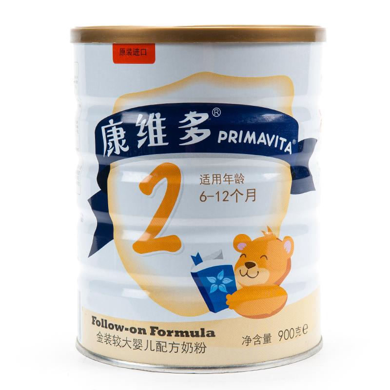 康维多Primavita金装2段较大婴儿配方奶粉6至12个月900g荷兰进口