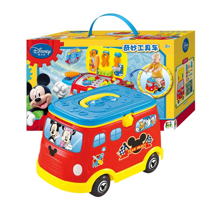 壹佰分迪士尼奇妙工具车机械工具套装儿童仿真过家家玩具