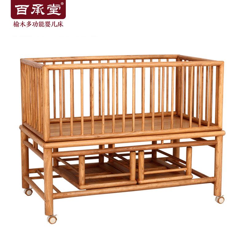 百承堂实木多功能婴儿床(鲁班榆木款130*74)