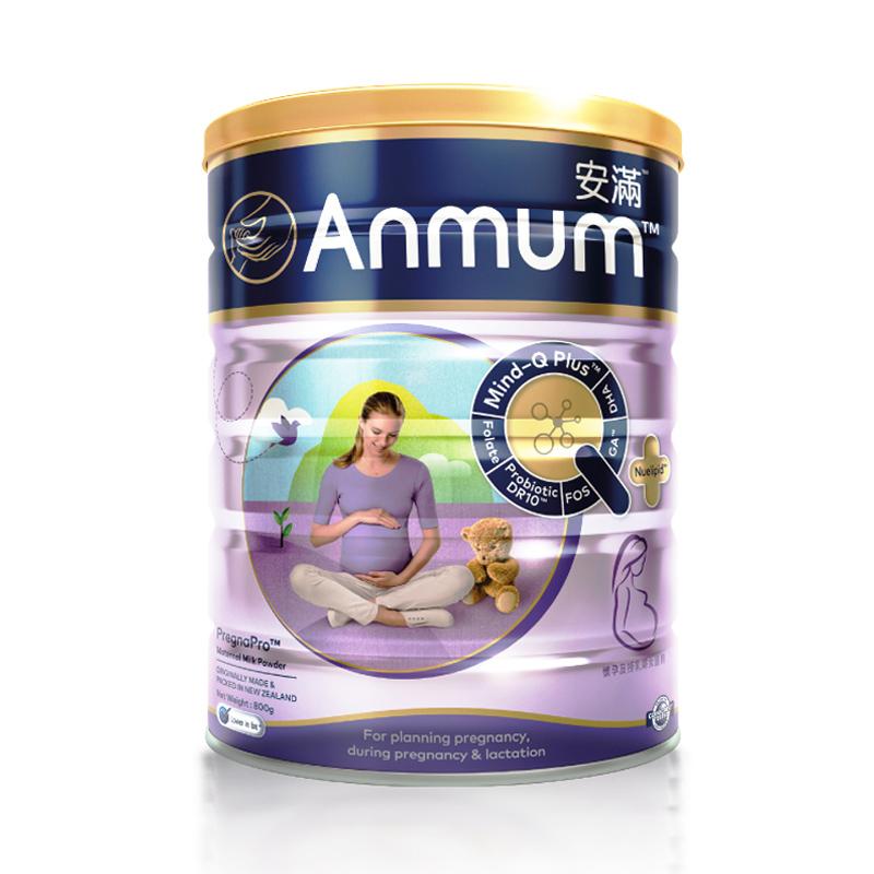 【全球购】新西兰Anmum安满满悦妈妈营养奶粉900g/罐保税区直发