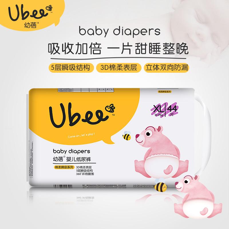 幼蓓(Ubee)婴儿纸尿裤棉柔瞬吸系列XL码44片/袋