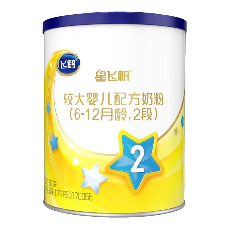 飞鹤(FIRMUS)星飞帆较大婴儿配方奶粉2段(6-12个月)300g/罐装