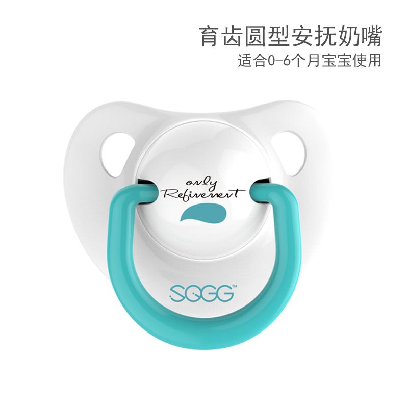 SQGG 育齿硅胶安抚奶嘴 0-6个月宝宝