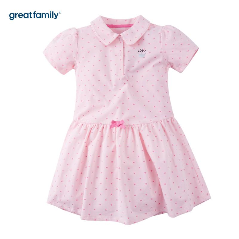 歌瑞家A类基础系列粉色女Polo裙
