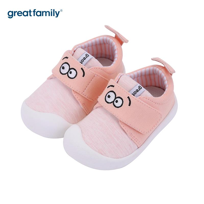 歌瑞家(greatfamily)女婴可爱动物宝宝鞋GBS3-007SH粉