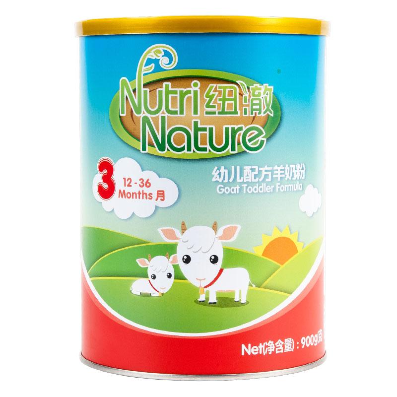 纽澈Nutri Nature幼儿配方羊奶粉3段900g听