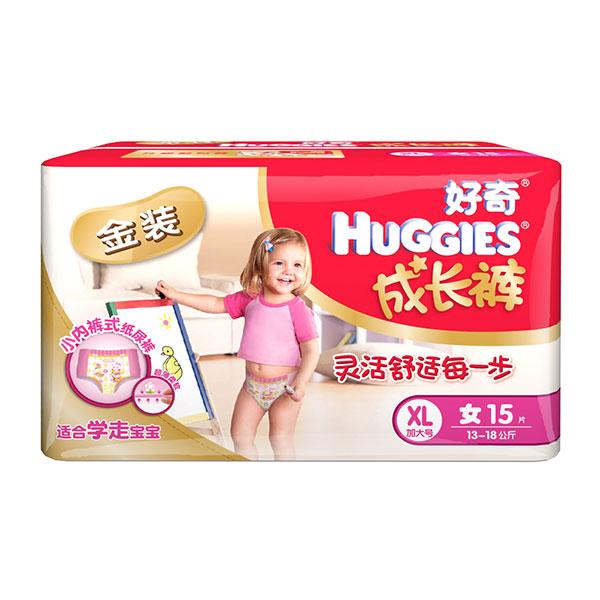 Huggies好奇金装女宝成长裤XL15片