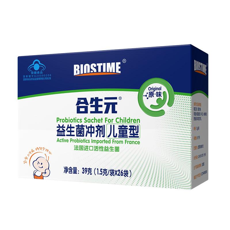 合生元(BIOSTIME)益生菌冲剂儿童型26袋(1.5g/袋)