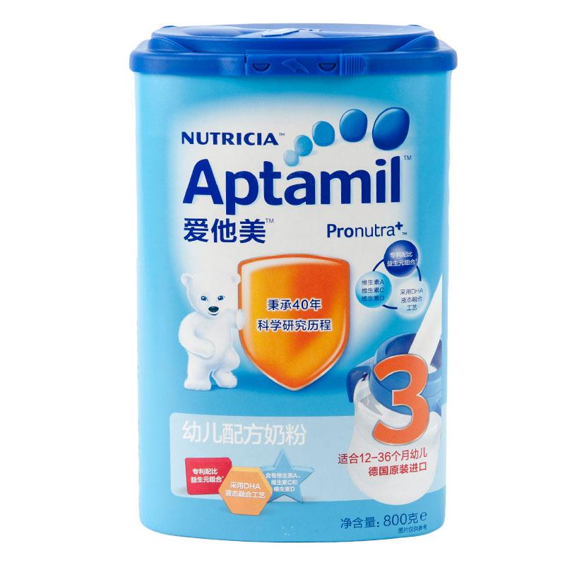 爱他美3段幼儿配方奶粉800g桶