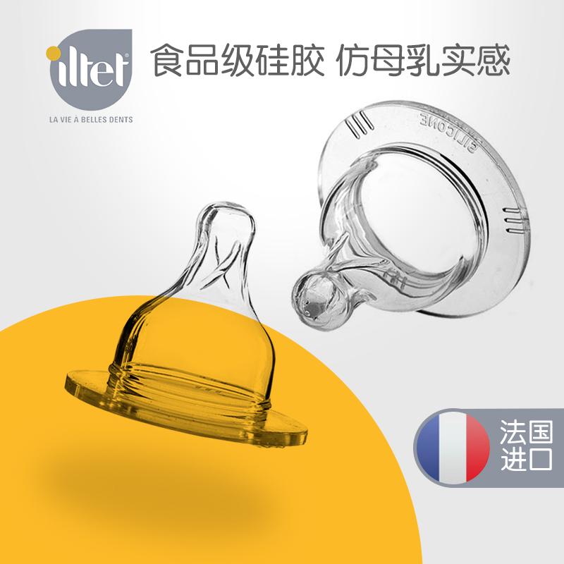 伊尔蒂ILTET法国进口宽口硅胶奶嘴M号2支装