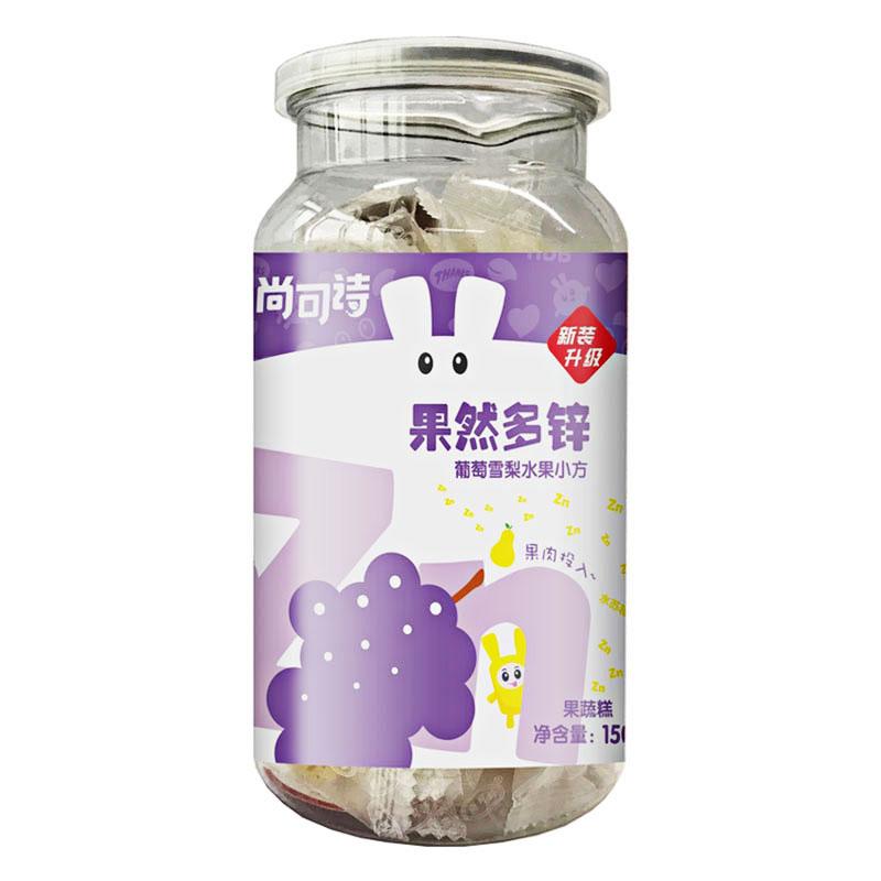 尚可诗果然多锌水果软糖(葡萄雪梨)150g/听