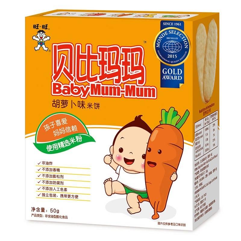 贝比玛玛胡萝卜味米饼50g盒