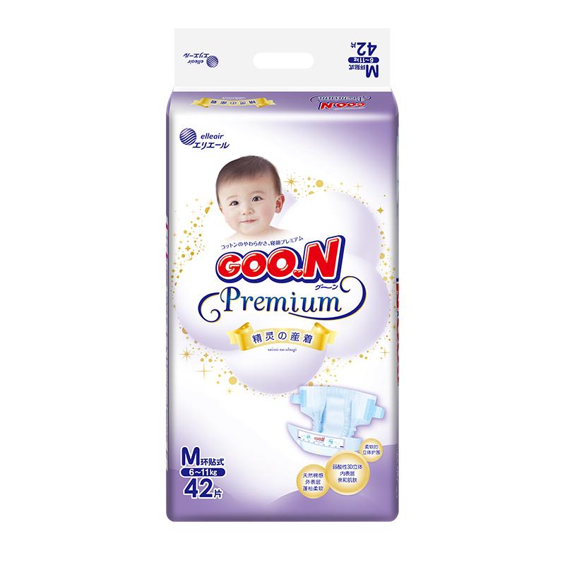GOO.N(大王)婴儿用纸尿裤精灵系列42片M(6-11kg)