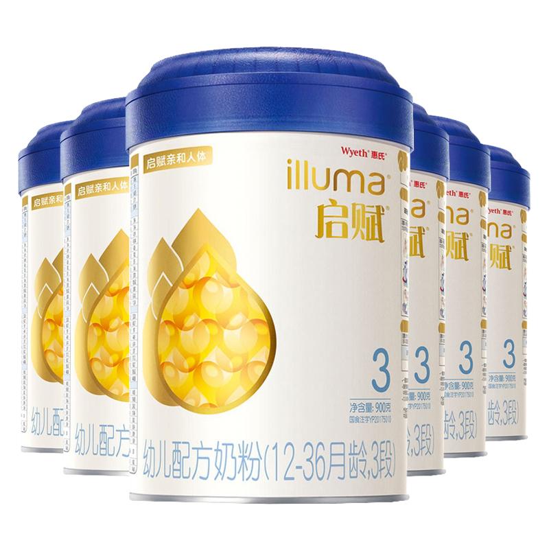 启赋幼儿配方奶粉3段(12-36月)900g/罐*6罐装