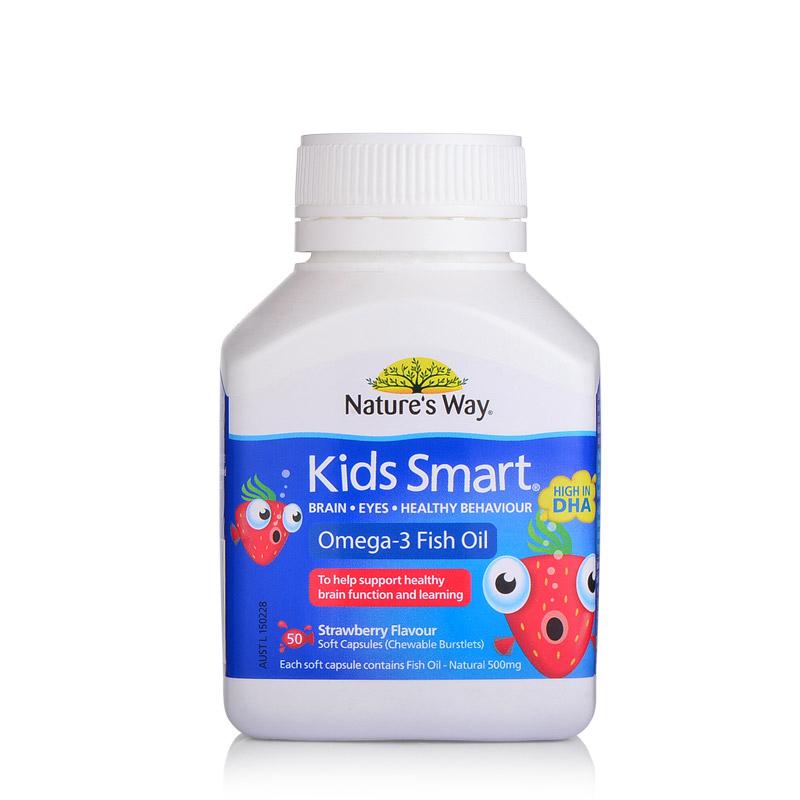 澳洲Natures way佳思敏Kids Smart儿童鱼油胶囊50粒(3岁以上)水果口味 促进眼脑发育 包邮包税
