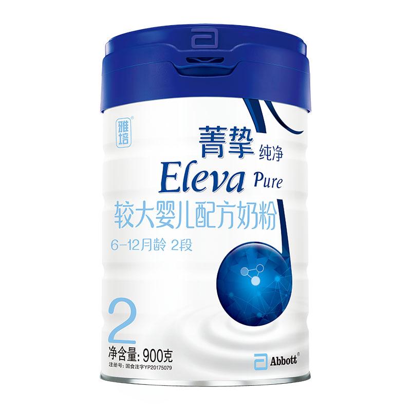雅培爱尔兰原装进口欧盟纯净奶源菁挚奶粉2段6-12个月900g